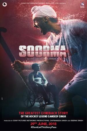 索尔玛 Soorma (2018) 1080P