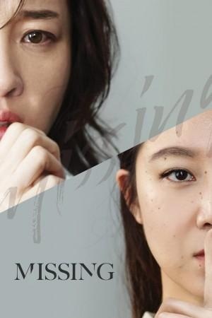 迷失:消失的女人 미씽: 사라진 여자 (2016) 1080P