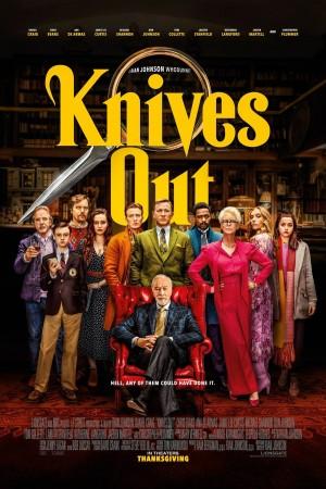 利刃出鞘 Knives Out (2019)