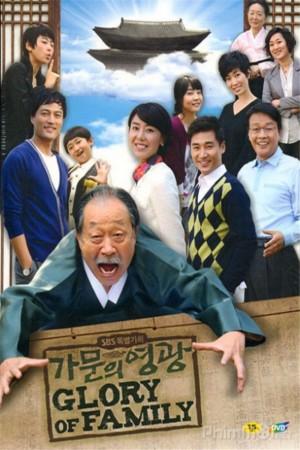 家门的荣光 가문의 영광 (2008)