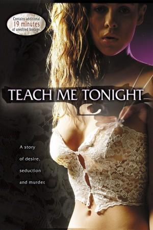 救救我今晚 Teach Me Tonight (1997)