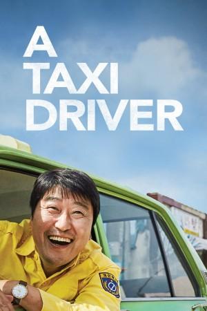 出租车司机 택시 운전사 A Taxi Driver (2017) 1080P 中文字幕