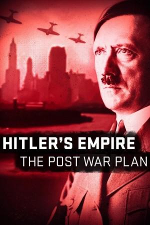 希特勒帝国:战后计划 Hitler's Empire: The Post War Plan (2017) 720P