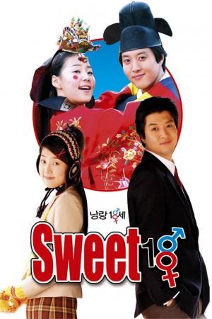 新娘十八岁 낭랑18세 (2004) 全16集
