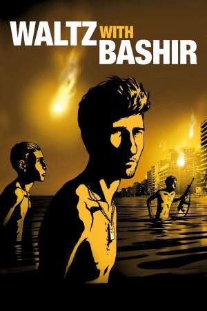 和巴什尔跳华尔兹 Vals Im Bashir (2008) 1080P