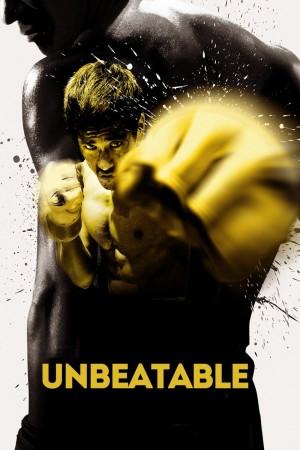 激战 Unbeatable (2013) 1080P