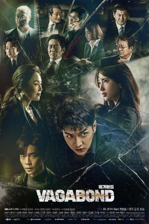 【韩剧】流浪者 배가본드 (2019)
