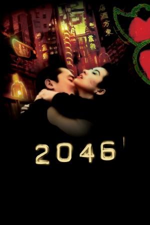 2046 (2004) 1080P
