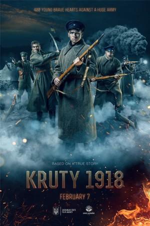 寒冷的1918 Kruty18 (2019) 1080P