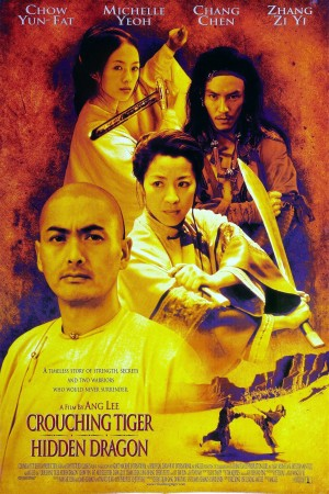 卧虎藏龙 Crouching Tiger, Hidden Dragon (2000) 1080P
