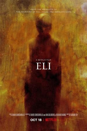 艾利 Eli (2019)