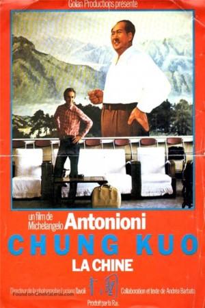 中国 Chung Kuo - Cina (1972)