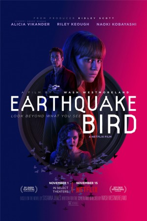 地震鸟 The Earthquake Bird (2019)