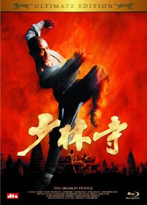少林寺 The Shaolin Temple (1982)