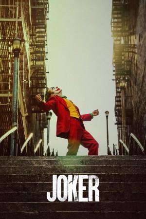小丑 Joker (2019) 中文字幕