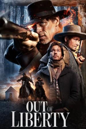 放逐 Out of Liberty (2019)