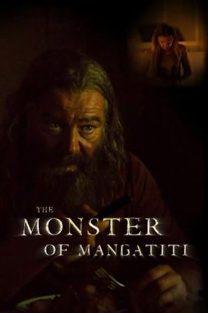 禁锢农场 The Monster Of Mangatiti (2015) NETFLIX中文字幕