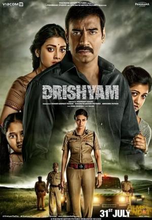 误杀瞒天记 Drishyam (2015) 中文字幕