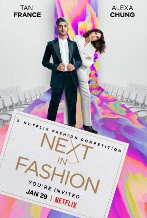 时尚的未来 Next in Fashion (2020)