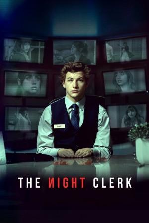夜班服务员 The Night Clerk (2020)