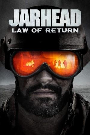 锅盖头4:回归法制 Jarhead: Law of Return (2019)