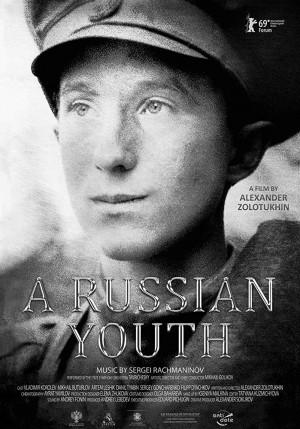 俄国青年 Мальчик русский (2019)