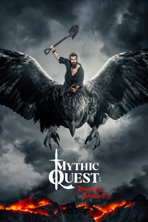 神话任务:群鸦盛宴 Mythic Quest: Raven's Banquet (2020) 中文字幕