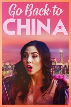 回到中国 Go Back to China (2019)