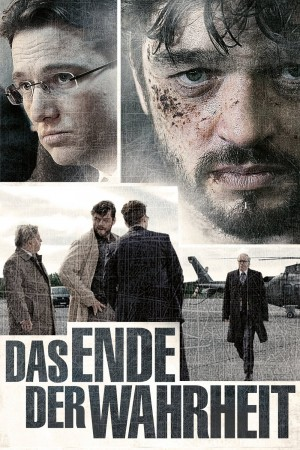 第三次死亡 Das Ende der Wahrheit (2018)