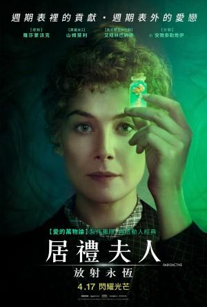 放射性物质 Radioactive (2019) 中文字幕