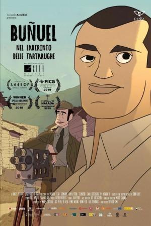 布努埃尔在神龟迷宫中 Buñuel en el laberinto de las tortugas (2018)