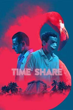 分时度假 Tiempo Compartido (2018) NETFLIX 中文字幕