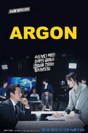 Argon 아르곤 (2017) Netflix中文字幕