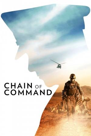 指挥系统 Chain of Command (2018)