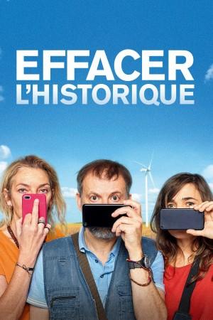 删除历史 Effacer l'historique (2020)