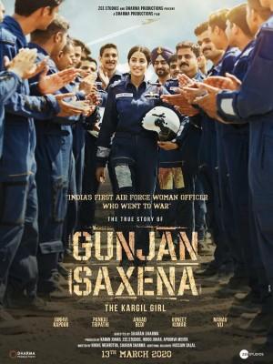 Gunjan Saxena: The Kargil Girl (2020) Netflix 中文字幕