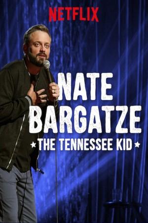奈特·巴盖兹:田纳西小子 Nate Bargatze: The Tennessee Kid (2019)