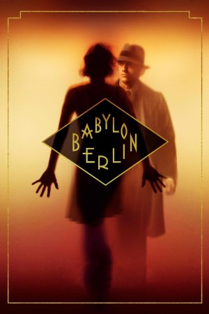 巴比伦柏林 第三季 Babylon Berlin Season 3 (2020)
