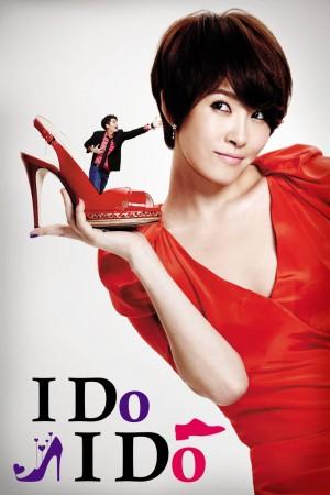 I DO I DO 아이두 아이두 (2012) Netflix 中文字幕