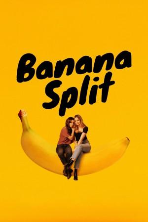 香蕉船 Banana Split (2018)