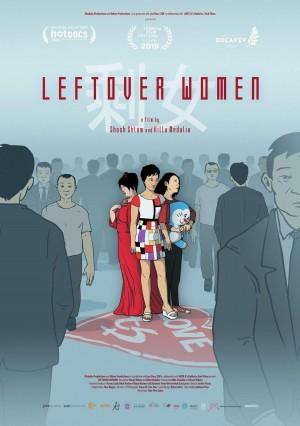 剩女 Leftover Women (2019)