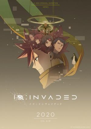 异度侵入 イド:インヴェイデッド ID:INVADED (2020)