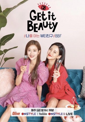 Get It Beauty 2020 겟잇뷰티 2020 (2020)