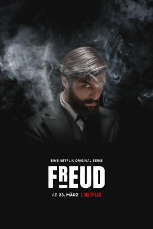 弗洛伊德 Freud (2020) Netflix 中文字幕