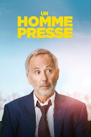 忙人日记 Un homme pressé (2018)
