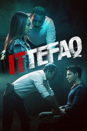 天作谜案 Ittefaq (2017) NETFLIX 中文字幕