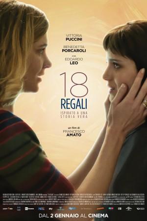 十八个礼物 18 Regali (2020)