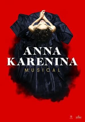 音乐剧-安娜·卡列尼娜 Anna Karenina Musical (2018)
