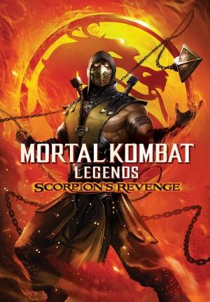 真人快打传奇:蝎子的复仇 Mortal Kombat Legends: Scorpions Revenge (2020)