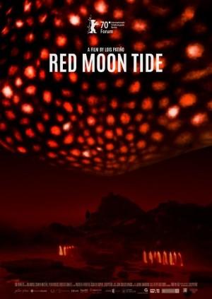 红月 Lúa vermella (2020)